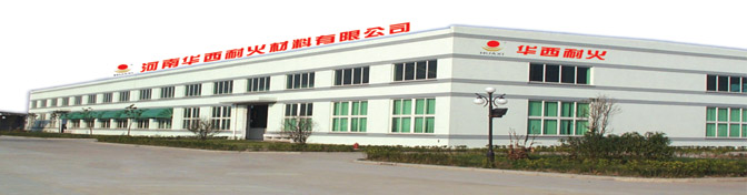 Henan Huaxi Furnace Refractory Co., Ltd